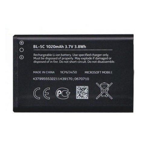 Nokia BL-5C 1020 mAh Li-ion új style gyári akkumulátor csomagolás nélküli