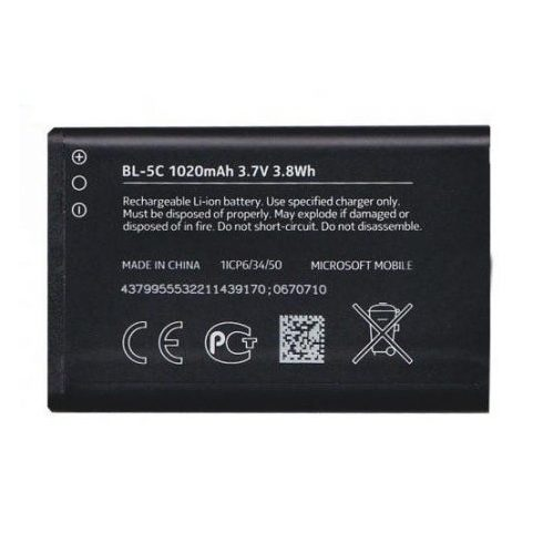 Nokia BL-5C akkumulátor Li-ion 1020mAh gyári